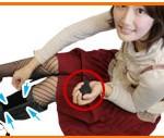 Détendre ses jambes en USB