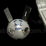 HUB USB 4 ports plus pratique