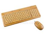 Clavier et souris USB bambou
